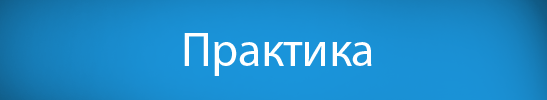 Черногорски - Търговско право